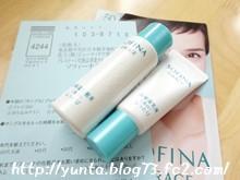 グレイスソフィーナ 化粧水&乳液(試供品)