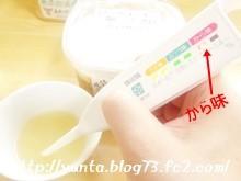 通常味噌をタニタ塩分計しおみくんで計測