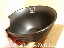 リラックマ茶碗