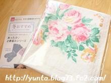 花柄ハンドタオル