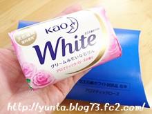 花王ホワイト ふわっとやさしいアロマティックローズの香り