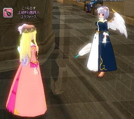 天使と悪魔?