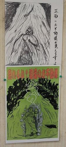 ブログNo.778簡単(毛が!!)8