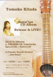 Tomoko Kitada_2016_0626