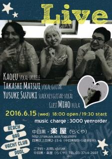 Kaolu_0615_20160511_0001.jpg