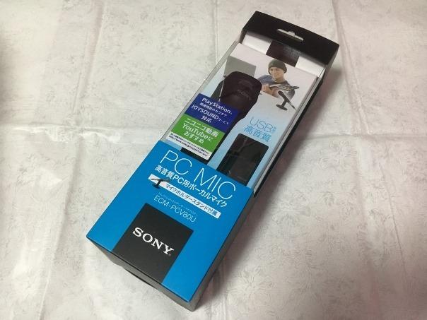 ソニー SONY ECM-PCV80U 1