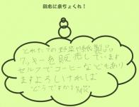 green-PRI_20160423120135.jpg