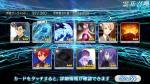 fc2blog_2016101315305482b.jpg