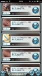 fc2blog_20161101085448c73.jpg