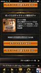 fc2blog_20161110212632b11.jpg