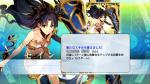 fc2blog_201612061906299ba.jpg