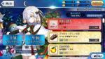 fc2blog_201612061907463c3.jpg