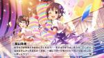 fc2blog_201612242046075fd.jpg