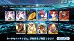 fc2blog_20161227114959c1a.jpg