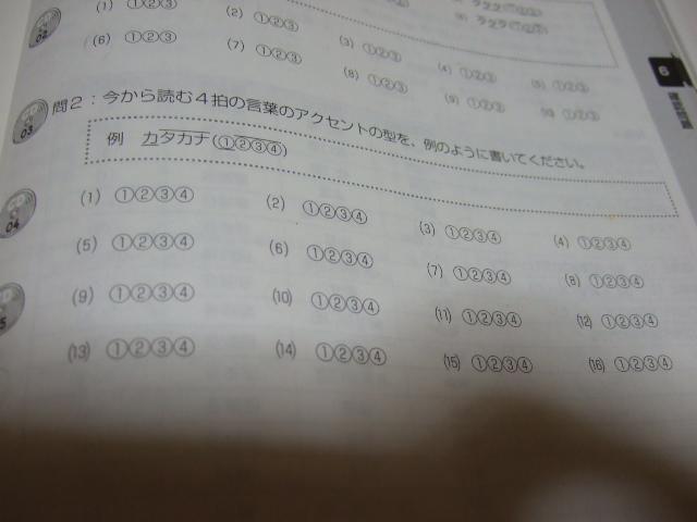 1608060010.jpg
