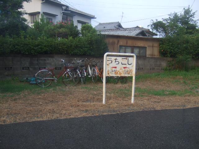 2016_08120168.jpg