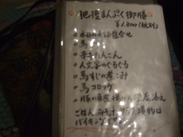 2016_08120191.jpg