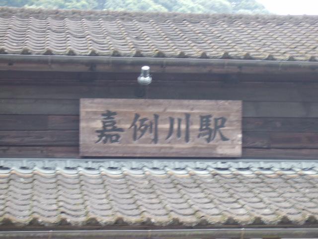 2016_08130257.jpg