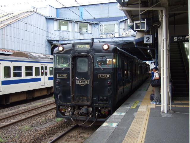 2016_08130273.jpg