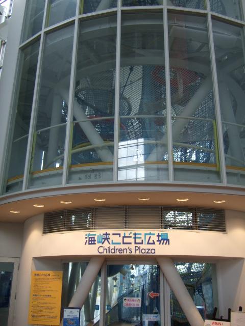 2016_08170010.jpg
