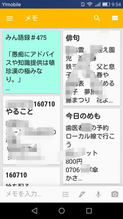 CAFCI6IW_convert_20160705103150.jpg