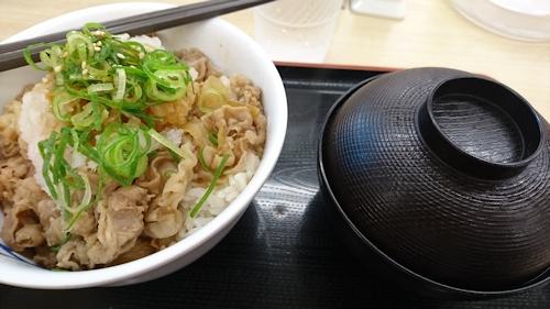 blog20160527w.jpg