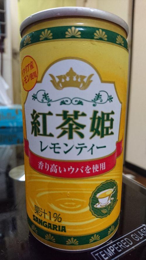 blog20160914a.jpg