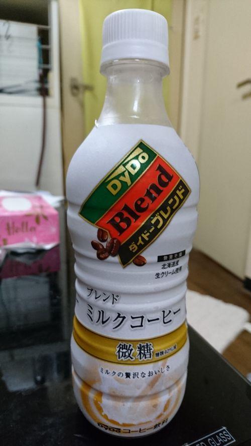 blog20160919m.jpg