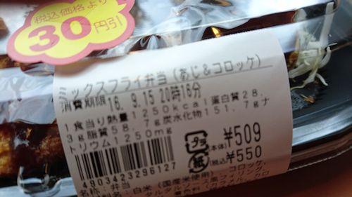 blog20160922h.jpg