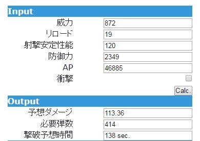 カヤック201→CTバイカル