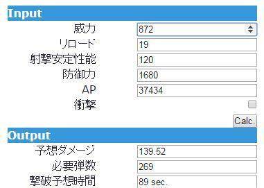 カヤック201→ラジボ重2