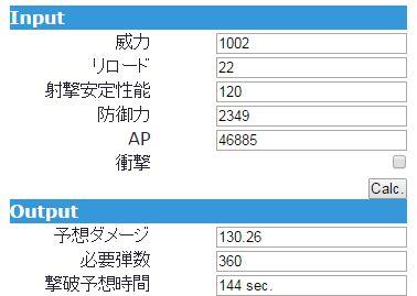 カヤック300→CTバイカル