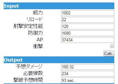 カヤック300→ラジボ重2