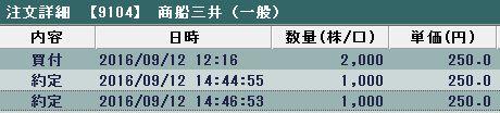 20160912.jpg