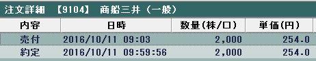 20161011.jpg