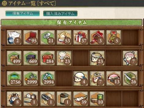 2016秋刀魚26