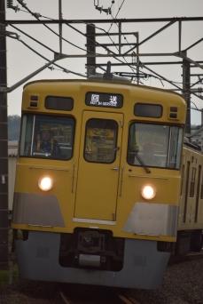 2405-2