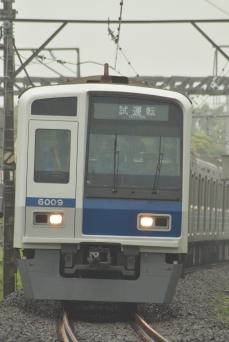 6109-3