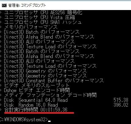 Experience_index03.jpg