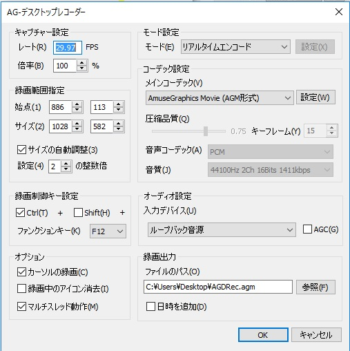 avplayer_201608_01.jpg