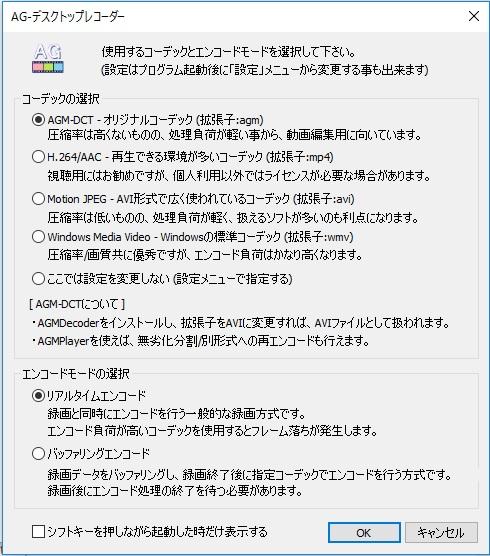 avplayer_201608_02.jpg