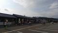大野とんちゃん祭り