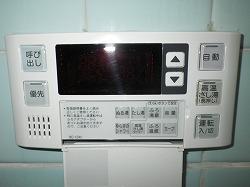 IMGP5540.jpg