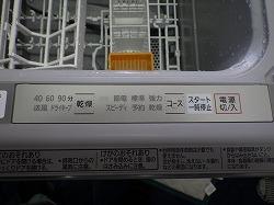 RIMG2842.jpg