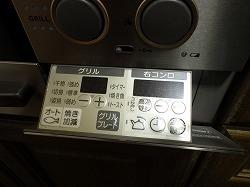 RIMG4333.jpg
