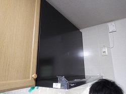 RIMG4633.jpg