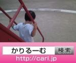 cari.jp