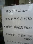 P1000802.jpg