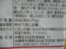 P1020003.jpg