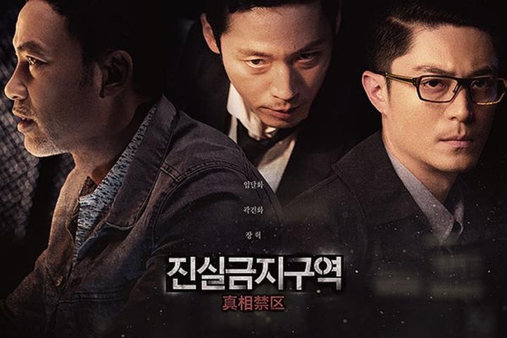 韓国版ポスター20160418-A-1000